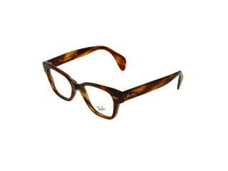 Gafas graduadas Ray Ban 0RX0880 Marrón Cuadrada